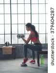 body and mind workout in loft... | Shutterstock . vector #379604287