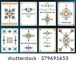 set of cards with bright tribal ... | Shutterstock .eps vector #379691653