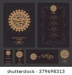 vector restaurant menu template ... | Shutterstock .eps vector #379698313
