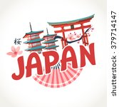travel text country japan image ...   Shutterstock .eps vector #379714147