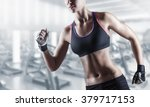 young beautiful athlete woman... | Shutterstock . vector #379717153