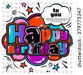 birthday card in style comic... | Shutterstock .eps vector #379775347