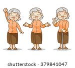 funny illustration of old woman ... | Shutterstock .eps vector #379841047