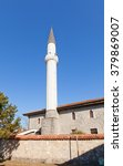 Small photo of PODGORICA, MONTENEGRO - JANUARY 23, 2016: Minaret of Osmanagic (Lukacevic) Mosque in Podgorica, Montenegro. Erected in 18th c. by Hadji Mehmed-pasha Osmanagic