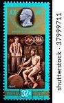 ussr   circa 1980  a stamp...   Shutterstock . vector #37999711