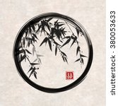 bamboo trees in black enso zen... | Shutterstock .eps vector #380053633