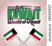 kuwait national and liberation... | Shutterstock .eps vector #380359927