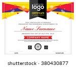 postmodernism certificate... | Shutterstock .eps vector #380430877