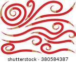 calligraphic decorative... | Shutterstock .eps vector #380584387