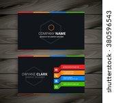 black dark business card | Shutterstock .eps vector #380596543