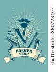 a vector barber shop poster... | Shutterstock .eps vector #380723107