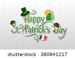 st.patrick's day lettering... | Shutterstock .eps vector #380841217