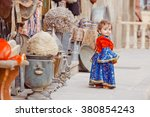 baby in national costume | Shutterstock . vector #380854243