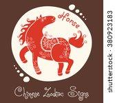 horse. chinese zodiac sign.... | Shutterstock . vector #380923183