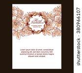 romantic invitation. wedding ... | Shutterstock . vector #380966107
