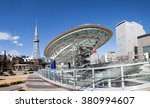 oasis 21 in nagoya  japan city...   Shutterstock . vector #380994607
