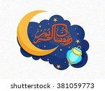 golden crescent moon with... | Shutterstock .eps vector #381059773