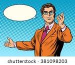 businessman welcome business... | Shutterstock .eps vector #381098203