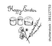 vector easter symbol | Shutterstock .eps vector #381127753