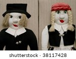 Two Stuffed Dolls  Man And Woman