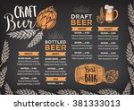 beer restaurant brochure vector ... | Shutterstock .eps vector #381333013