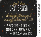 handmade letters. handwritten... | Shutterstock .eps vector #381368947