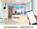 man hand holding mobile smart...   Shutterstock . vector #381420313