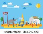 songkran festival  thailand new ... | Shutterstock .eps vector #381642523
