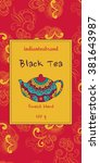 card or tea package with ethnic ... | Shutterstock .eps vector #381643987