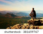 young man in black sportswear... | Shutterstock . vector #381659767