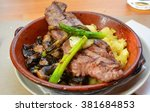 grilled veal at a restaurant in ... | Shutterstock . vector #381684853
