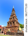 Small photo of Pagoda in Wat Phra That Hariphunchai at Lamphun north of Thailand ( Thai text in blue plate is pagoda name Jadee-Patumwadee the other is prayer texts)