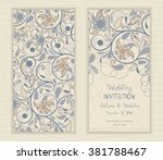 invitation card with flowers in ... | Shutterstock .eps vector #381788467
