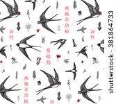 bird pattern. japanese... | Shutterstock .eps vector #381864733