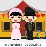 wedding invitation | Shutterstock .eps vector #382002973