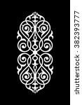 Decorative element traditional indian pattern