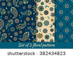 set of 3 floral seamless pattern | Shutterstock .eps vector #382434823