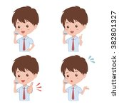 man phone | Shutterstock .eps vector #382801327