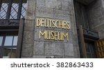 signage of the deutsches museum ...   Shutterstock . vector #382863433