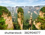 beautiful view of natural... | Shutterstock . vector #382904077