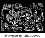 back to school  sketch | Shutterstock .eps vector #383022907