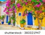 Street In Kefalonia  Greece
