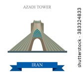 azadi tower in tehran  iran.... | Shutterstock .eps vector #383324833
