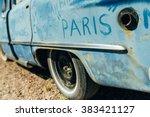 Dusty Texts Car Body Details O...