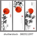 three banners with red sun and... | Shutterstock .eps vector #383511397