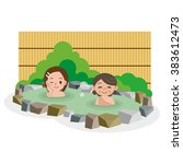 women entering the hot spring | Shutterstock .eps vector #383612473