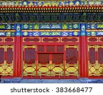 China Beijing Colorful Wall An...