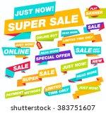 super sale flat banner. sale... | Shutterstock .eps vector #383751607