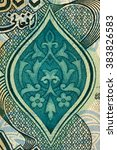 Small photo of macro picture of the protective pattern Afghan banknotes