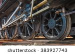 close look at the drive wheels... | Shutterstock . vector #383927743